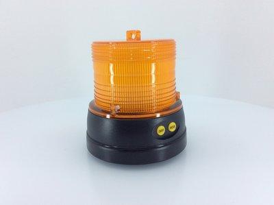 LED Zwaailamp op Batterijen en Magneet